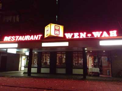 Restaurant Wen Wah
